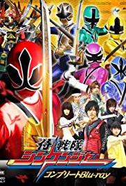 Download Samurai Sentai Shinkenger | Free Kamen Rider, Super Sentai