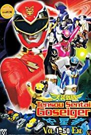 Download Tensou Sentai Goseiger | Free Kamen Rider, Super Sentai and