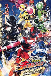 Download Uchu Sentai Kyuranger | Free Kamen Rider, Super