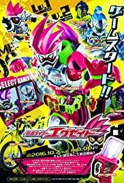 Download Kamen Rider Ex-Aid | Free Kamen Rider, Super Sentai and