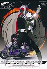 Download Kamen Rider Super-1   Free Kamen Rider, Super