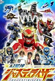 Download Genseishin Justirisers | Free Kamen Rider, Super Sentai and
