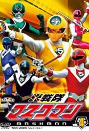 Download Hikari Sentai Maskman Free Kamen Rider Super Sentai