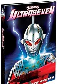 Download Ultraseven | Free Kamen Rider, Super Sentai and
