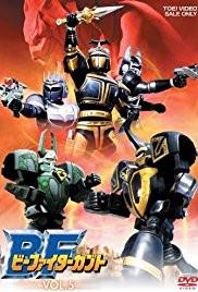 Download [RAW] B-Fighter Kabuto   Free Kamen Rider, Super