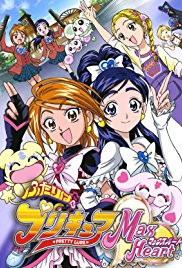 Pretty Cure | Free Kamen Rider, Super Sentai and Tokusatsu Downloads