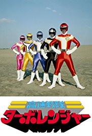 Super Sentai | Free Kamen Rider, Super Sentai and Tokusatsu