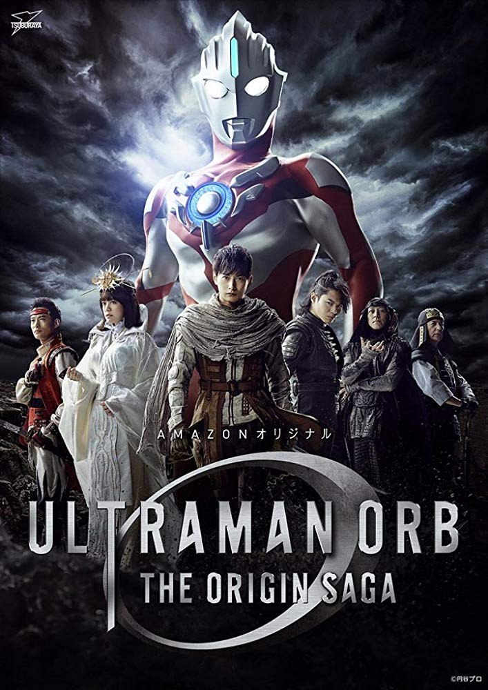 Ultraman | Free Kamen Rider, Super Sentai and Tokusatsu