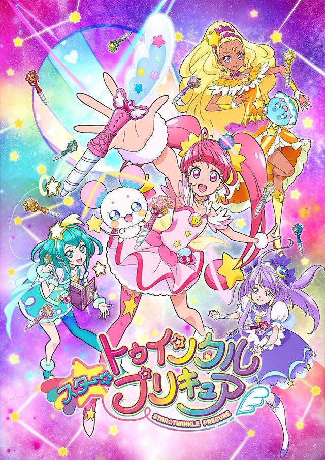 Pretty Cure   Free Kamen Rider, Super Sentai and Tokusatsu Downloads