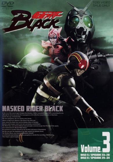Download Kamen Rider Black   Free Kamen Rider, Super Sentai