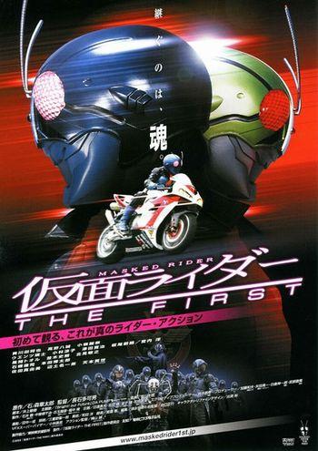Kamen Rider | Free Kamen Rider, Super Sentai and Tokusatsu