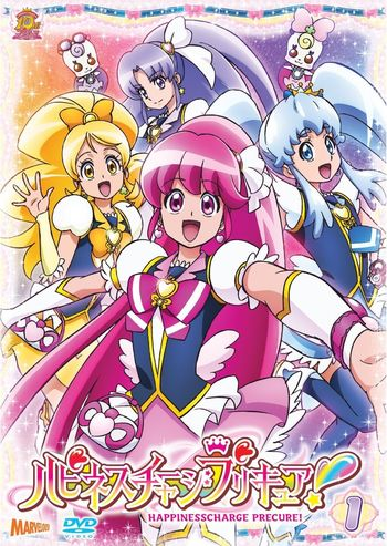 Download Happiness Charge Pretty Cure! | Free Kamen Rider, Super